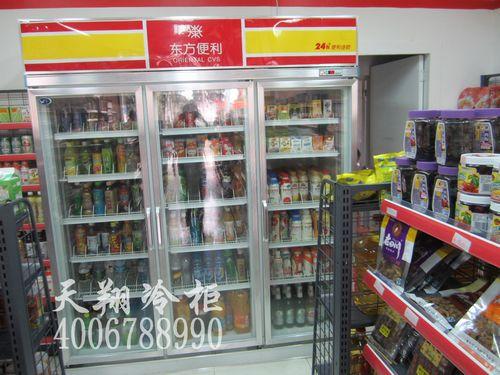 海南冷柜,便利店冰柜,冷柜价格