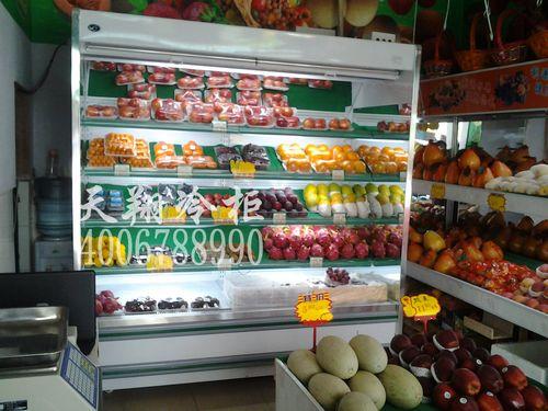 广州保鲜柜,水果店冷柜,水果保鲜柜,水果风幕柜