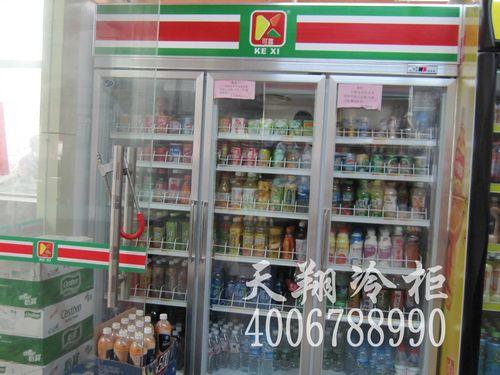 东莞冷柜,便利店冰柜,冷柜价格,便利店展示柜
