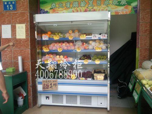 广州保鲜柜,水果冷藏柜,水果风幕柜,保鲜展示柜