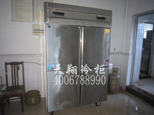 厨房冰柜,四门冰柜,不锈钢冰柜,商用冰柜