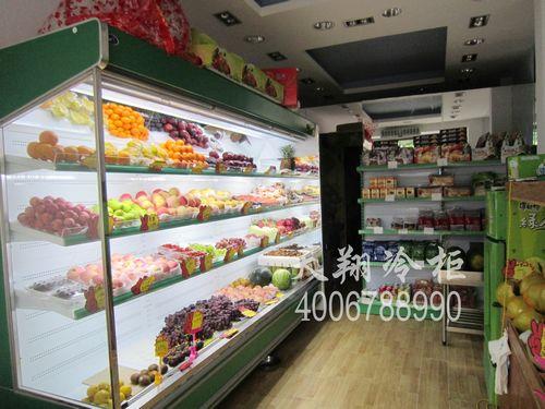 厦门保鲜柜,水果风幕柜,果蔬冰柜,厦门保鲜柜
