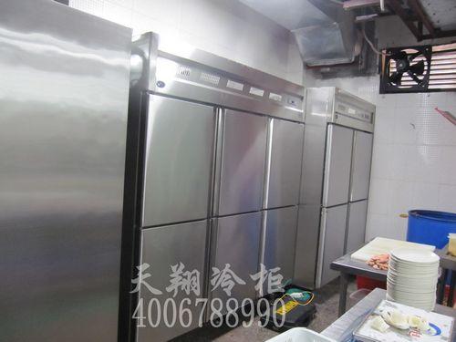 深圳冷柜,厨房冷柜,蔬菜风幕柜,自助点菜柜
