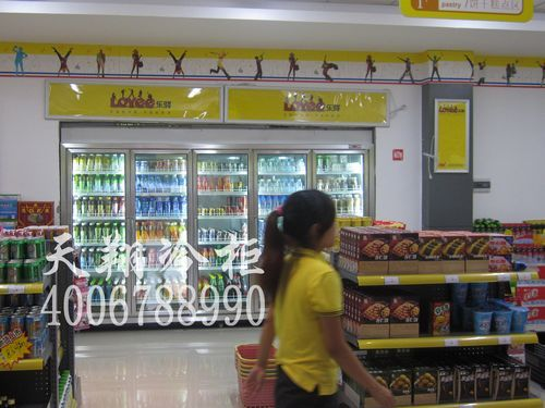 服务区饮料冰柜,便利店冷柜,五门饮料柜,饮料展示柜