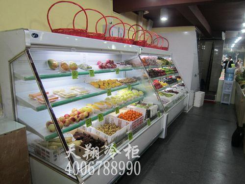 厦门风幕柜,水果展示柜,果蔬冷藏柜,保鲜柜厂家