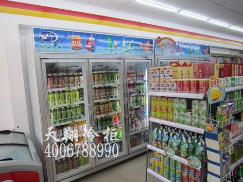 多门便利店冰柜,福建冰柜,冰柜尺寸