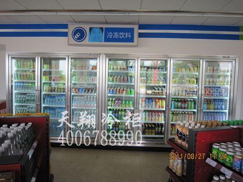 佛山饮料展示柜,佛山冷柜,多门立式保鲜柜,饮料陈列柜
