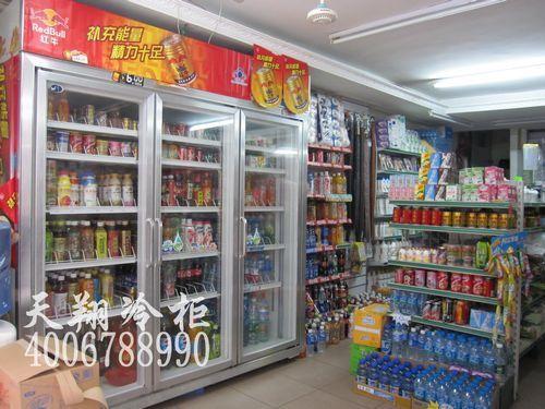 三门冰柜,便利店冷柜,深圳展示柜,饮料陈列柜