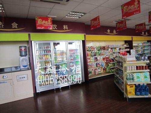 泉州冰柜,展示冷柜,三门饮料柜,福建冰柜
