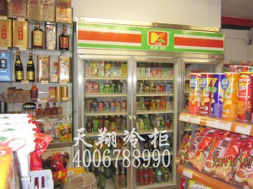 广州三门冷柜,便利店冷柜,三开门展示柜,水柜价格