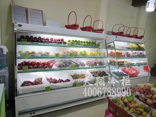 厦门水果柜,风幕柜尺寸,水果展示柜,展示冰柜