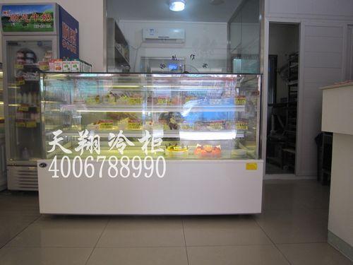 面包保鲜柜,面包展示柜,蛋糕保鲜柜,蛋糕柜价格