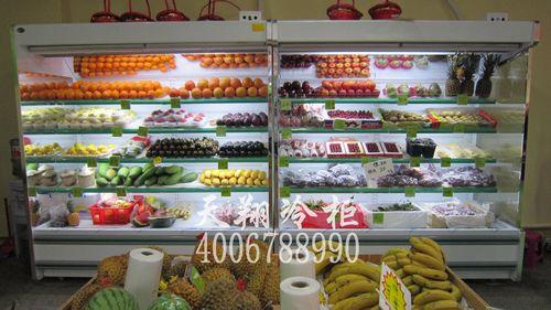 福建水果柜,水果保鲜柜,风幕柜尺寸,展示冰柜