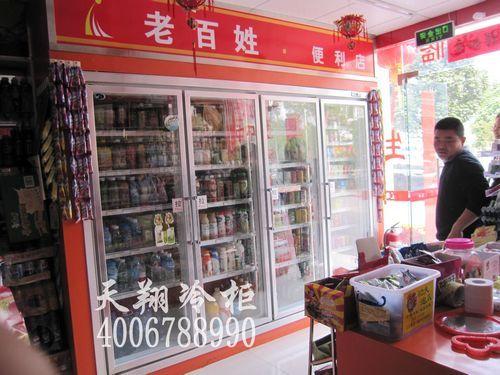 便利店冷柜,冷柜价格,展示冰柜