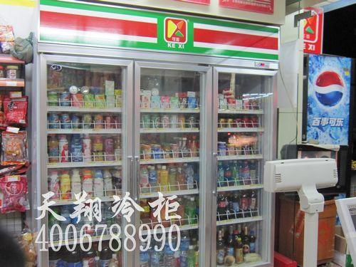 三门冰柜,便利店冰柜,保鲜展示柜,饮料冷藏柜