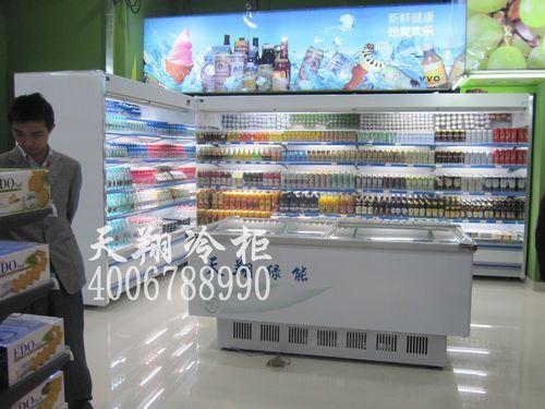 深圳保鲜柜,食品冷藏展示柜,敞开式冷藏柜,饮料冷柜价格