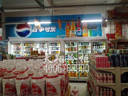 广州冰柜,展示冷柜,多门冷藏柜,冰柜价格