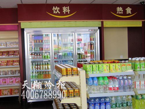 福建饮料柜,立式饮料柜,饮料柜尺寸,三门玻璃冷柜