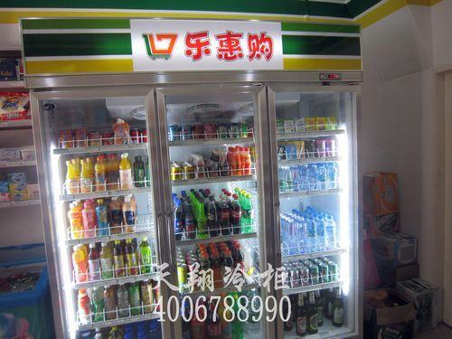 深圳冰柜价格,便利店冷柜,三门冷藏柜,三开门展示柜