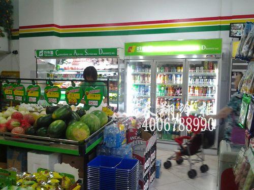 超市冷柜,广州冷冻柜,鲜肉柜,超市冷藏柜