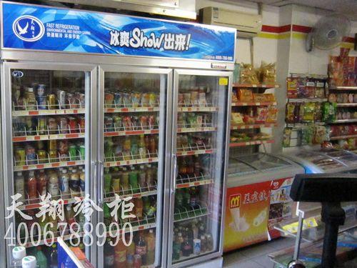 广州保鲜柜,便利店展示柜,冰柜价格
