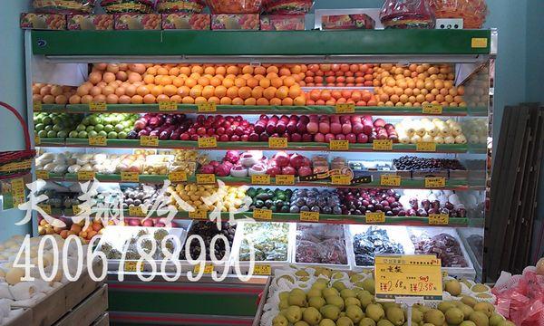 水果柜,保鲜柜,水果保鲜柜,保鲜柜价格
