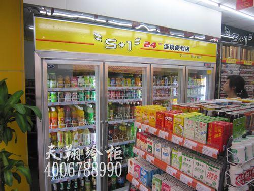 深圳冰柜,连锁便利店冰柜,冷藏展示柜,饮料冷藏柜