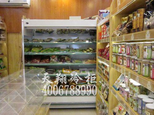 广州保鲜柜,立式保鲜柜,保鲜柜价格,保鲜柜尺寸