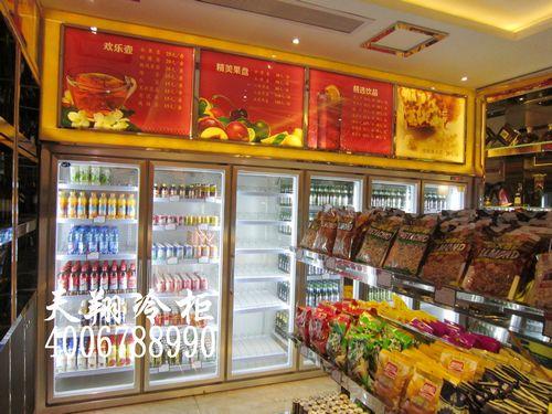 福建KTV啤酒展示冷柜,大型冰柜,多门展示冷柜,饮料冰柜