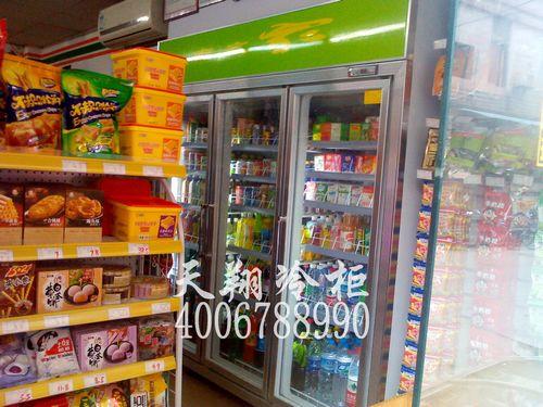 广州雪柜,雪柜价格,雪柜报价,冰柜展示柜
