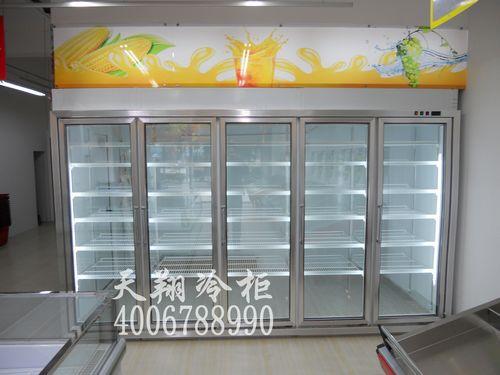 广西冷柜,冷柜价格,大型冰柜,超市冷柜