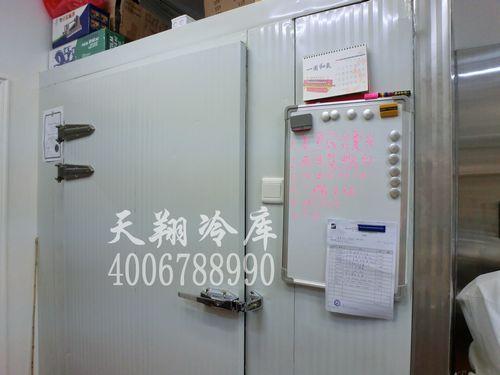 香港冷库,香港冷库建设,香港冷库价格,冷库