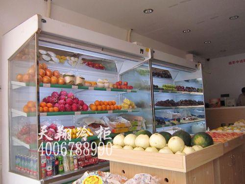 福州保鲜柜,水果冷藏柜,水果风幕柜