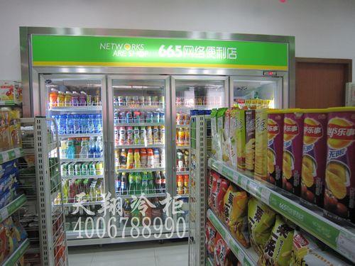 展示冰柜,深圳饮料柜,便利店冷藏柜,展示柜价格