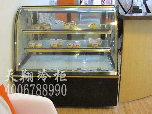 蛋糕保鲜柜,冷藏展示柜,卧式冷柜,冷柜价格