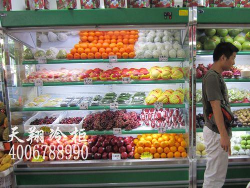 展示冰柜,保鲜柜,水果风幕柜,保鲜柜图片