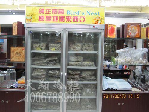 保鲜展示柜,广州冷柜,冷藏展示柜,两开门冷柜价格
