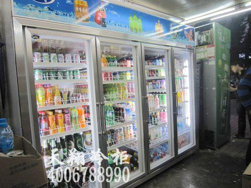 四门冷藏柜,便利店冷柜,深圳冰柜,冰柜价格