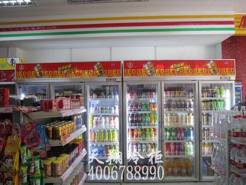 连体冰柜,多门展示冰柜,大型冰柜