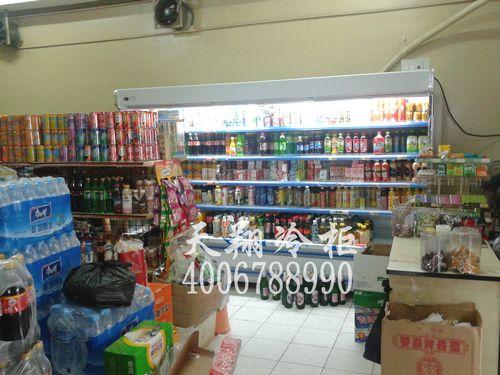 超市冷柜,风幕柜价格,饮料展示柜