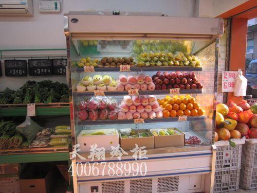 果蔬展示柜,深圳保鲜柜,水果冷藏柜,饮料冰柜
