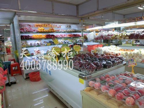 深圳保鲜柜,深圳水果柜,水果风幕柜,水果冷柜