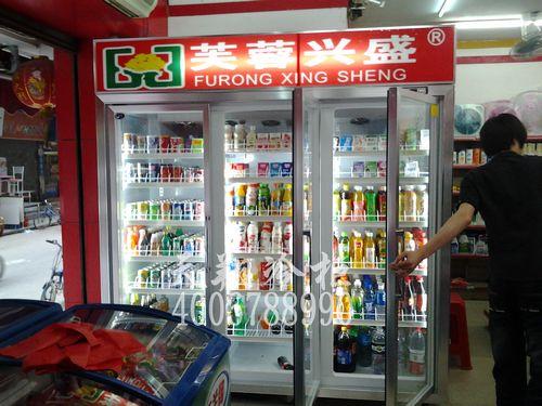 广州冷柜,便利店冷柜,广州雪柜,雪柜价格