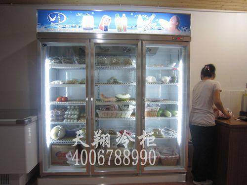 深圳保鲜柜,冷藏柜,食品保鲜柜