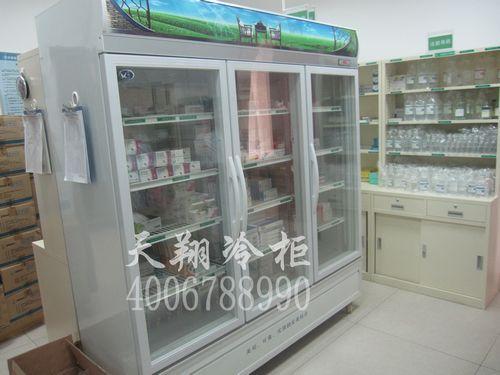 深圳冷藏柜,药品冷柜,应用冰柜价格,三门保鲜展示柜