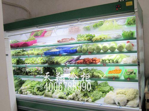 蔬菜保鲜柜,蔬菜陈列柜,蔬菜冷藏柜,保鲜风幕柜
