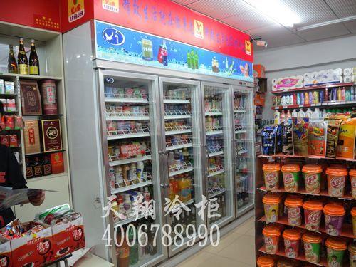 四门冰柜,便利店冷柜,冷柜价格