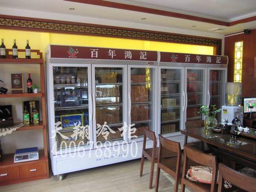 深圳冷藏柜,茶叶保鲜柜,三门茶叶冷柜,冷藏展示柜