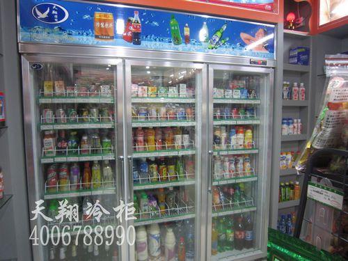 展示冰柜,立式保鲜柜,三门冷柜,冰柜公司