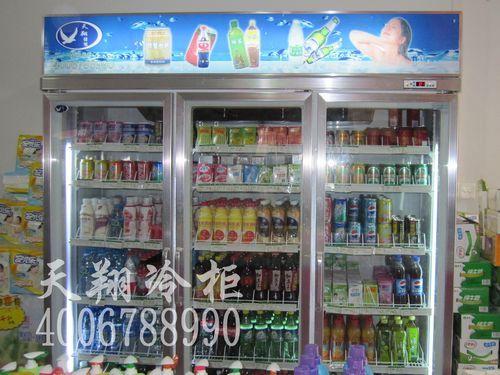 饮料保鲜柜,饮料冷藏展示柜,三门立式展示柜,深圳冷柜